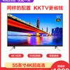 kktv AK55 康佳55英寸4k高清网络液晶智能平板电视机家用彩电wifi 1889元