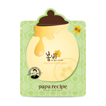 韩国进口 春雨(papa recipe)牛油果蜂蜜面膜 补水保湿舒缓滋润平衡水油面膜 敏感肌可用 10片/盒