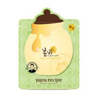 韩国进口 春雨(papa recipe) 绿色牛油果蜂蜜面膜 提拉浅绿精华液 孕妇敏感肌可用男女通用 绿春雨10片/盒 *3件