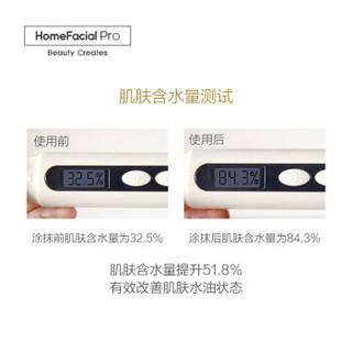 HomeFacialPro HFP低聚糖保湿乳液 118ml