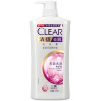 清扬(CLEAR)洗发水 去屑洗发露 多效水润养护型1000g(氨基酸洗发) *2件
