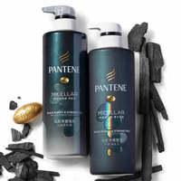 潘婷PANTENE无硅油活性炭洗护套装(530ml洗+530ml护)