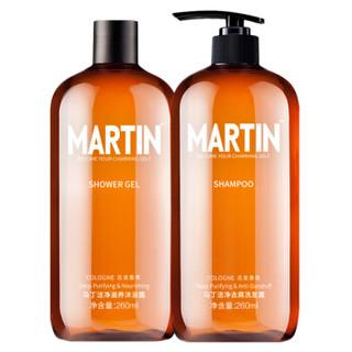 Martin 马丁 马丁 Martin 男士古龙香氛洗发水260ml 沐浴露260ml套装