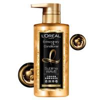 L'OREAL PARIS 巴黎欧莱雅 欧莱雅(LOREAL)奇焕精油护发素440ml奇焕奢卷润发乳(大金瓶发膜针对烫卷秀发)