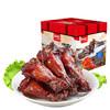 萨啦咪 salami 休闲零食 温州特产肉脯小吃 即食烧烤味碳烤鸡翅 小鸡腿16g*20包