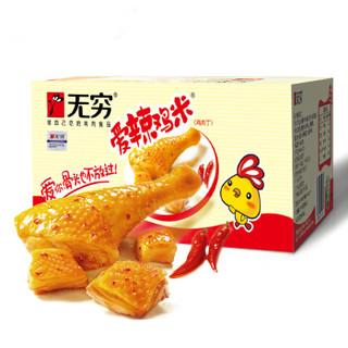 无穷 办公室零食香辣口味 300g爱辣鸡米盒装下酒菜 30小包装