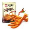 无穷 休闲食品 烤鸡爪香辣味 80g/袋 广东零食