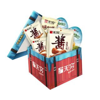 无穷 吃鸡游戏空投包休闲零食鸡鸭肉大礼包混合装吃鸡礼盒560g