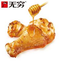 无穷 休闲食品 烤鸡小腿蜂蜜味 100g/袋