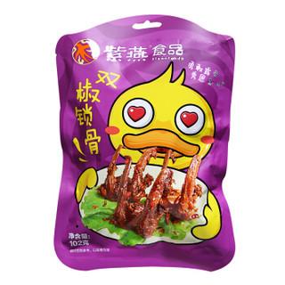 紫燕 休闲零食麻辣卤味熟食肉干肉脯小吃 双椒+孜然锁骨 组合装 102g*2