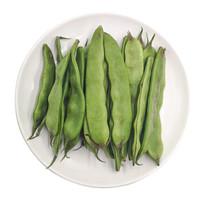绿鲜知 油豆角 约400g 新鲜蔬菜