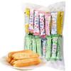 长鼻王 膨化夹心卷 混合口味散装 420g/袋 糙米卷能量棒米果