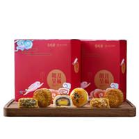 有成斋朗月呈福480g礼盒装 三口味八枚 水果蛋黄味中秋月饼