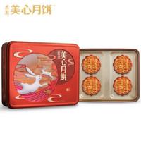 中国香港 美心月饼(Meixin) 五仁月饼礼盒 740g