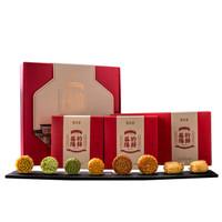 有成斋益阳的饼中秋节送礼960g礼盒装广式流心月饼
