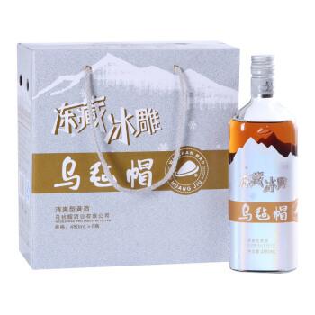乌毡帽 冻藏冰雕 清爽型半干黄酒 9度 480ml*6瓶整箱装