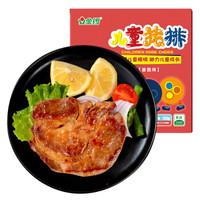 金锣 儿童猪排 120g/袋 番茄味