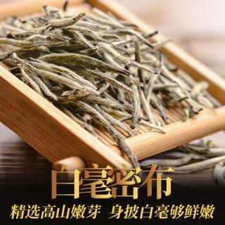 传奇会茶叶 福鼎白茶 白毫银针 陈年品质老白茶礼盒装300g