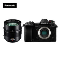 Panasonic 松下 DC-G9GK-K 单电相机 (黑色、42.5mm、M4/3、2033万、F1.2、套机)