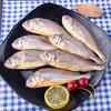 三都港 冷冻海捕小黄鱼 350g 袋装 烧烤食材 海鲜水产
