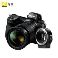 Nikon 尼康 Z 6 单电相机 (黑色、24-70mm、全画幅、2,528万、套机)