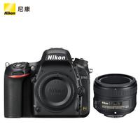 Nikon 尼康 D750 单反相机 (黑色、50mm、全画幅、2999万、f/1.8、套机)