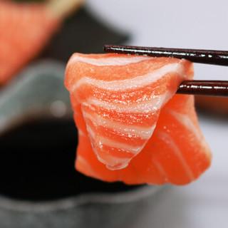 渔传播 丹麦进口冰鲜三文鱼(大西洋鲑) 300g 1份 海鲜水产