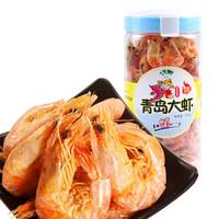 海边人 冷冻即食烤虾干对虾干 260g 瓶装 海鲜水产干货零食