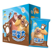 MENGNIU 蒙牛 牛奶巧克力口味冰淇淋 65g*6支