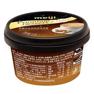 明治(meiji)焦糖玛奇朵风味冰淇淋 95g/个 高级杯装