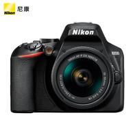 Nikon 尼康 D3500 入门单反相机