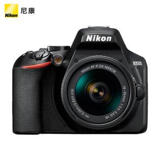 Nikon 尼康 D3500 单反相机 (黑色、18-55mm、APS、2999万、防抖镜头、套机)