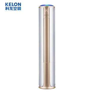 限地区 : KELON 科龙 KFR-50LW/VIF-N2(2N14) 2匹 立柜式空调