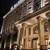 近南锣鼓巷、北海、故宫!北京福地凰城酒店住宿  408元起/晚