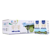 WENSDI 温氏乳业 纯牛奶 200ml*18盒