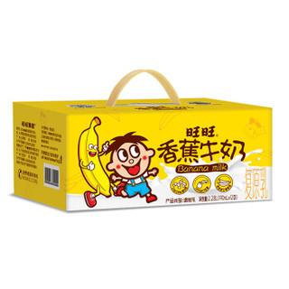 旺旺 香蕉牛奶 190ml*12