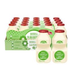 界界乐(Jelley Brown)乳酸菌饮料 水果口味 原味 95ml*20瓶 家庭分享装 *3件