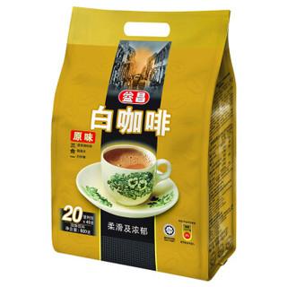 AIK CHEONG OLD TOWN 益昌 三合一 白咖啡 800g *4件