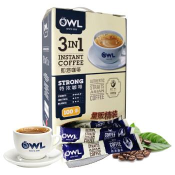 马来西亚进口 猫头鹰(OWL) 三合一特浓速溶咖啡粉 (100条x20g) 量贩装2KG *5件