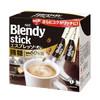 AGF Blendy系列 牛奶速溶咖啡 微糖三合一 7.7g*30支