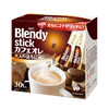 AGF Blendy系列 牛奶速溶咖啡 少糖三合一 10g*30支