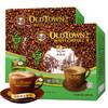 马来西亚进口 旧街场(OLDTOWN)榛果味40条盒装 三合一白咖啡800g*2