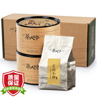 茶人岭 红茶   50g*2盒 *4件