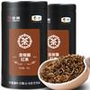中茶  红茶 茶叶 特级金骏眉 浓香型茶叶125g*2罐