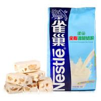 雀巢(Nestle)全脂营养调制奶粉牛轧糖蛋糕面包烘焙原料500g