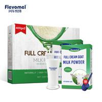 88VIP:Flevomel 风车牧场 全脂高钙成人羊奶粉 400g *2件