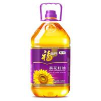 福临门 食用油 压榨一级葵花籽油 3.09L *4件