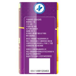福临门 食用油 压榨一级葵花籽油  3.09L