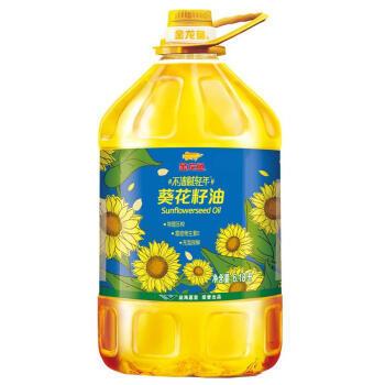 有券的上:金龙鱼 物理压榨葵花籽油  6.18L