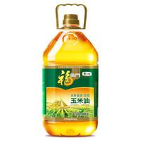 福临门 非转基因压榨玉米油 3.09L *3件 +凑单品